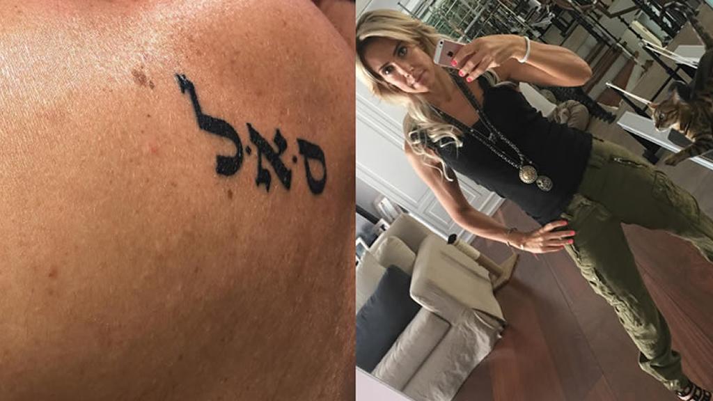 El nuevo tatuaje de Alejandra Lagunes
