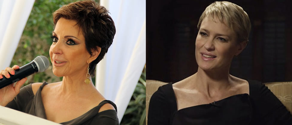 Marta Sahagún le copia el look a Claire Underwood