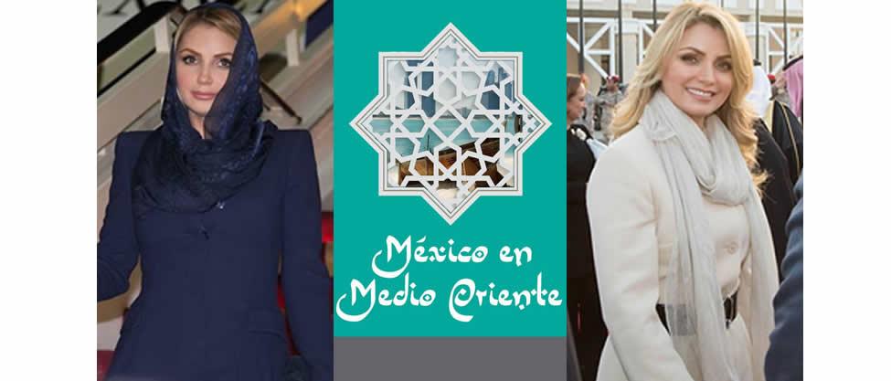 Los Outfits de Angélica Rivera en Medio Oriente